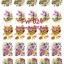 FW024 กระดาษแนพกิ้น 21x30ซม. ลายดอกไม้ thumbnail 1