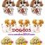 DOG005 กระดาษแนพกิ้น 21x30ซม. ลายสุนัข thumbnail 1