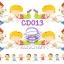 CD013 กระดาษแนพกิ้น 21x30ซม. ลายเด็ก thumbnail 1
