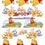 BP007 กระดาษแนพกิ้น 21x30ซม. ลายหมีพูห์ thumbnail 1