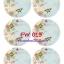 FW019 กระดาษแนพกิ้น 21x30ซม. ลายดอกไม้ thumbnail 1