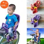 ที่นั่งเด็กติดรถจักรยานสำหรับเบาะหลัง Bicycle Baby Safety Seat