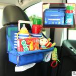 พรีออเดอร์ 15-20 วัน กระเป๋าเก็บของติดเบาะรถยนต์ แบบกางออกได้ (P003)