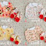 ไซส์ 11,12,13 ซม. เซ็ตผ้ากันเปื้อนและรองเท้าเด็ก (แรกเกิด - 9 เดือน)