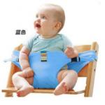 ที่นั่งเด็กเล็กแบบพกพา เด็ก 3-36 เดือน สีฟ้า