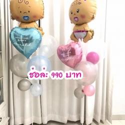 ลูกโป่งแรกเกิด New Born BN 144