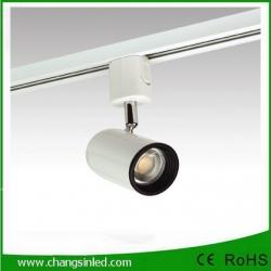 โคมไฟ COB LED Track Light 5W โคมสีขาว
