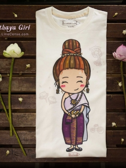Ayothaya Girl (Purple)