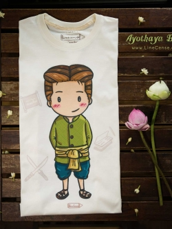 Ayothaya Boy (Green)