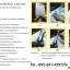 เตารีดไอน้ำถังนํ้าเกลือ Silverstar Korea แท้ ES-94A thumbnail 7