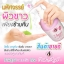 โลชั่นเทพ พิ้งแองเจิ้ล - Whitening Angel Lotion Pink Angel Lotion ขนาด 250 ml. thumbnail 1