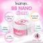 BB กันแดดใยไหม spf 50 (Pink Angel) By Fefee ขนาด 50 กรัม thumbnail 3