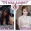 ครีมผิวขาว Pink angel ครีมเทพ ขนาด 250 กรัม (แถมฟรี เจลอโล เวล่า) thumbnail 7