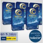 Klear Vis - เคลียร์วิส ผลิตภัณฑ์บำรุงสายตา 5 กล่อง