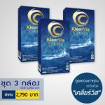 Klear Vis - เคลียร์วิส ผลิตภัณฑ์บำรุงสายตา 3 กล่อง
