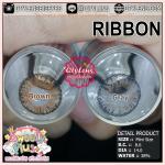 Ribbon (mini)