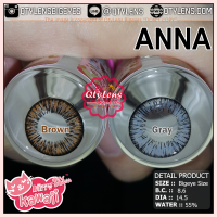 Anna Effect.18