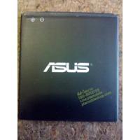 แบตเตอรี่เอซุส (Asus)