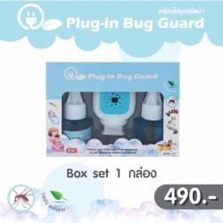 Plug In Bug Guard