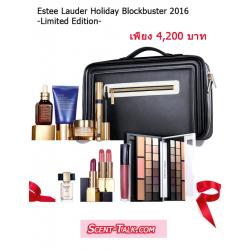 Estee Lauder Holiday Blockbuster 2016