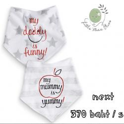 next baby gesigned for you
