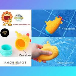 MOLD FREE BATH TOYS - Submarine