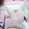 Cl collagen ขาวไว ราคาถูก เรทส่ง เพียง 150 บาท