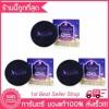 Babalah Oil Control UV Cake 2 Way บาบาลา แป้งสูตรใหม่ คุมมัน No.02 ผิวสองสี x3ตลับ (รุ่น 2HP9yYZ)