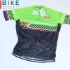เสื้อปั่นจักรยาน ขนาด XL ลดราคา รหัส H661 ราคา 370 ส่งฟรี EMS