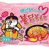 MM019 SAMYUNG มาม่าเกาหลีรสเผ็ด รส คาโบนาล่า ซัมยัง ฮ็อตชิคเค่น ราเม็ง