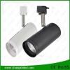 โคมไฟ COB LED Track Light ทรงกระบอก รุ่นCSD 24W โคมสีขาว/ดำ