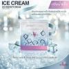 ครีมน้ำแข็ง ice sleeping cream ส่ง 365 บาท