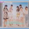 ซีดี.เพลงญี่ปุ่น #AKB48 Labrador Retriever Type B มี CD 2 แผ่น