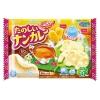 M156 ของเล่น กินได้ Curry Candy Kit popin