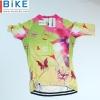 เสื้อปั่นจักรยาน ขนาด M ลดราคาพิเศษ รหัส H571 ราคา 370 ส่งฟรี EMS