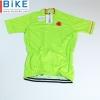 เสื้อปั่นจักรยาน ขนาด M ลดราคาพิเศษ รหัส H552 ราคา 370 ส่งฟรี EMS
