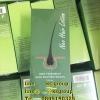 Neo Hair Lotion นีโอ แฮร์ โลชั่น ส่ง 499 บาท