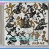 ซีดี.เพลงญี่ปุ่น #AKB48 Type B CD + DVD