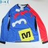 เสื้อคอกลม เสื้อวิ่ง เสื้อปั่นจักรยาน ขนาด XL ลดราคา รหัส J26 ราคา 190 ส่งฟรี ลงทะเบียน