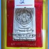 สมเด็จวัดระฆัง รุ่น 214 ปี พิมพ์นิยม เกศทะลุซุ้ม หลวงปู่หมุนร่วมปลุกเสกปี 2545..3