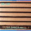 ซีดี.นักร้องญี่ปุ่น DAISHI DANCE remix…2 CD. 2 แผ่น พร้อมบุ๊คเลท