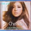 ซีดี.นักร้องญี่ปุ่น Che Nelle Lue Song พร้อมบุ๊คเลท