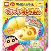 M138 ฮิตจากญี่ปุ่น ของเล่นกินได้ แพ๊นเค๊ก ชินจัง Crayon Shinchan Easy Pancake Set DIY Candy (ทานได้) คละแบบ (1)