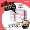 Amado Collagen P-collagen Tripeptide Plus C (อมาโด้คอลลาเจน) ขนาด 110,000 mg.