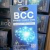 BCC Auswelllife บำรุงสมอง ความจำ บำรุงหัวใจ ส่งถูกสุด
