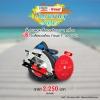EUROX x freud SUMMER SALE! ซื้อเลื่อยวงเดือน 7 นิ้ว EUROX รับฟรีใบเลื่อยวงเดือน 7 นิ้ว freud ฟรี!