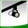 โคมไฟ COB LED Track Light 7W รุ่นCSF Black