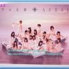ซีดี.เพลงญี่ปุ่น #AKB48 Tsugi no Ashiato