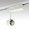 โคมไฟ COB LED Track Light 12W รุ่น CSH White