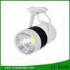 โคมไฟ COB LED Track Light รุ่นCSE 7W